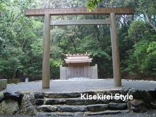 饗土橋姫神社1