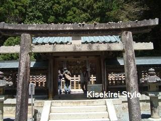 徳川家霊堂