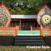 GW中に伊勢神宮に行くなら、春の神楽祭期間中をオススメします