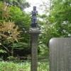 【その3】高尾山 22nd June, 2013