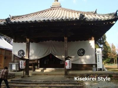 松尾観音寺2