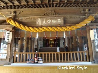 吉備津神社4