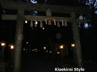 【その2】椿大神社 22nd Dec 2012