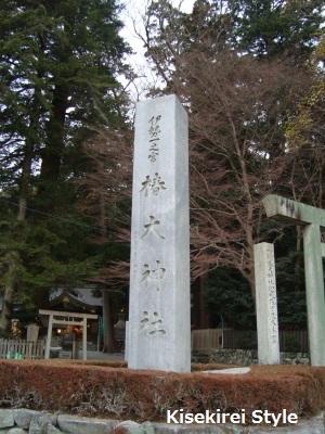 【その1】椿大神社 21 Dec, 2012