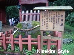 出羽三山神社の隋神門石