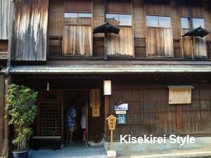 【その1】北陸の旅  金沢茶屋街&尾山神社