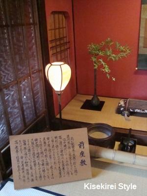 志摩という御茶屋
