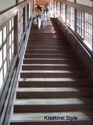 永平寺階段