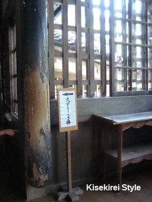 【その3】北陸の旅 永平寺 Part2
