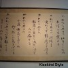 ずっとこればかり見ています~永平寺 「104歳の禅師」・「修行の四季」