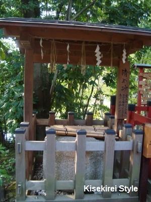 金沢神社清め砂