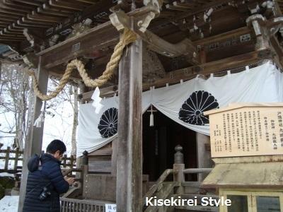 戸隠神社奥社2