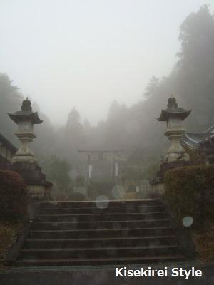 【その1】八咫烏神社  Feb,2013