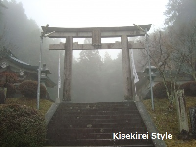 八咫烏神社2