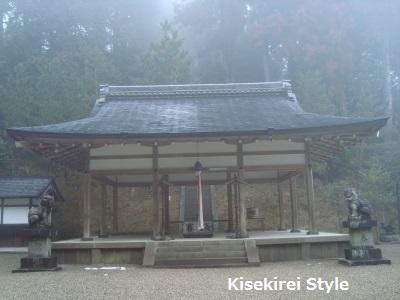 八咫烏神社7