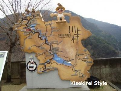 【その2】丹生川上神社上社 Feb 2013