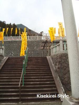 丹生川上神社上社3