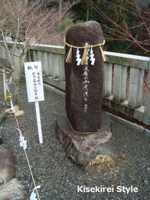 丹生川上神社上社8