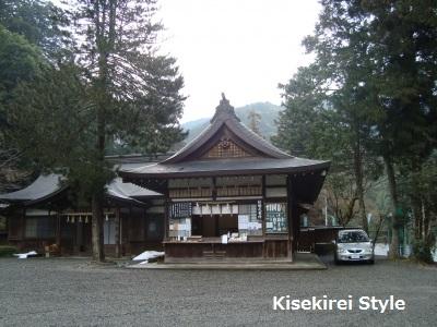 【その3】丹生川上神社中社 Feb 2013