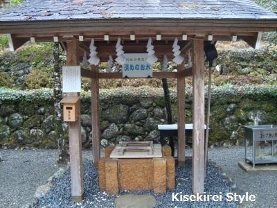 丹生川上神社中社6