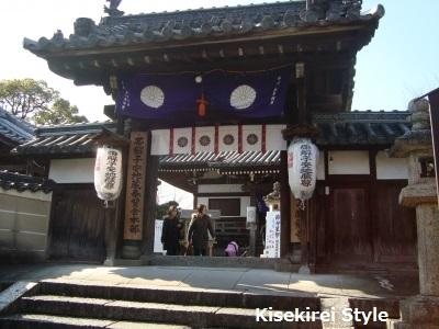 【その6】帯解寺&大和神社 Feb 2013