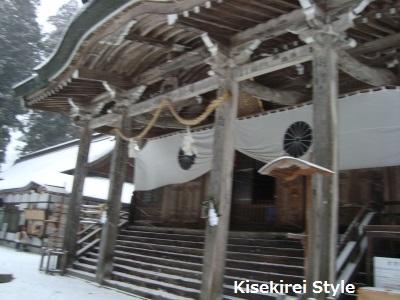 戸隠神社中社本殿2