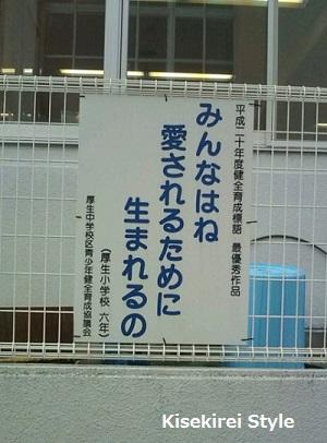 【その1】 伊勢朔日参り