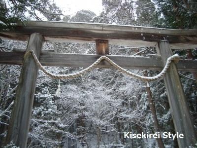 【その2】戸隠宝光社&火之御子社 Dec 2012