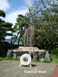 ミキモト真珠島2