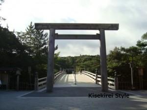 201207宇治橋2