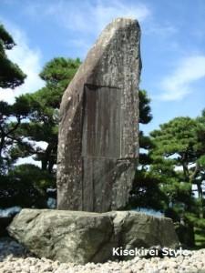 ミキモト真珠島4