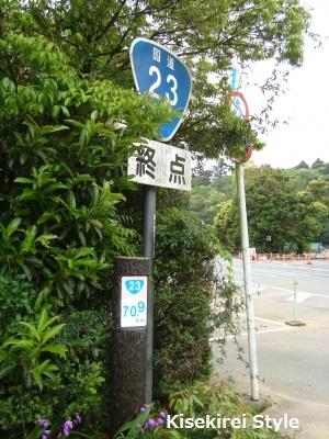 【その2】2回目の伊勢訪問 20 May 2012