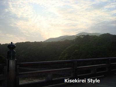 【その4】2回目の伊勢訪問 21 May 2012
