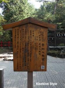桧原神社6