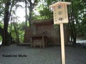 201207滝祭神様