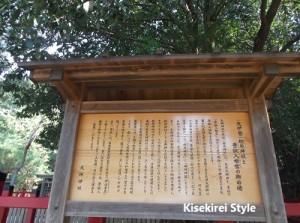 桧原神社4