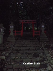 本宮神社遙拝所2