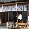 【その12】久延彦神社&大直禰子神社 6th Nov, 2013
