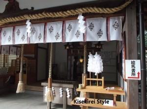 久延彦神社3