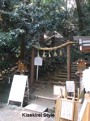 狭井神社登山口