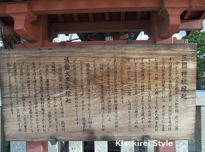 日本橋三越2