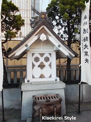 日本橋三越5