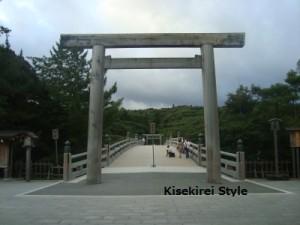 201207宇治橋前