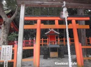 佐良気(さらけ)神社