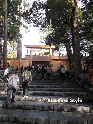 東京から伊勢神宮へのお得な行き方