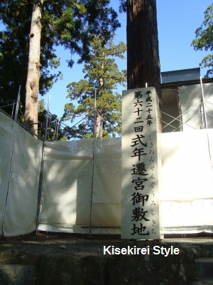 201210内宮7