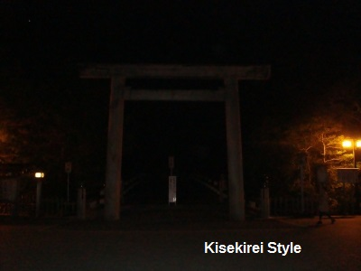 201210-内宮
