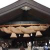 【その3】出雲旅行記@出雲大社団体祈祷, Dec 2013