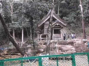 sogayashiro