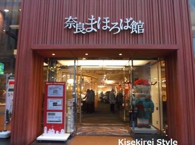 丹生川上神社下社・宮司様のお話を聞いてきました